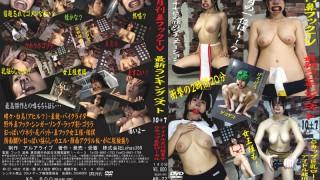 月刊鼻フックTV 最新ランキングベスト10+7 Gカップ巨乳ローカルアイドル北川絵里子